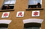 chinese men looking out of windows